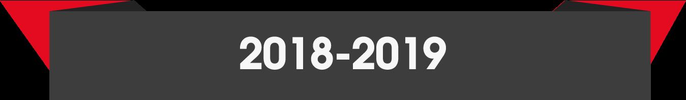 2018fichier 42